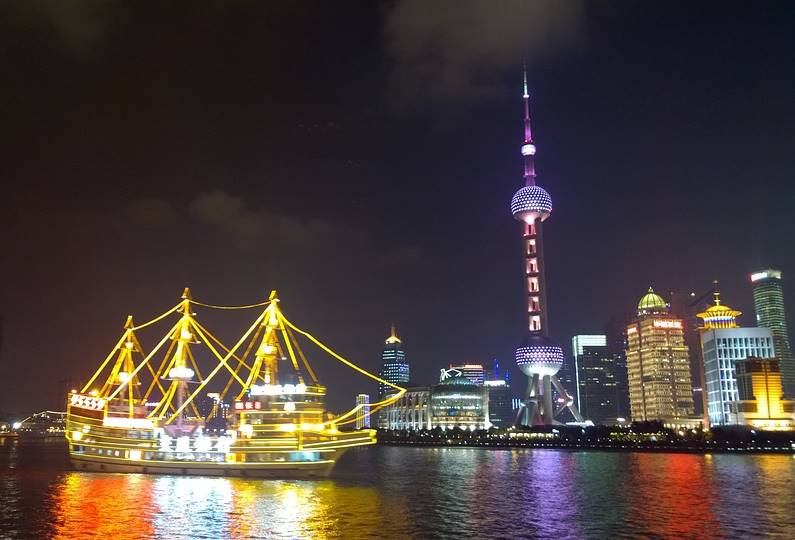 Oriental Pearl Tower in Shanghai Shi, China